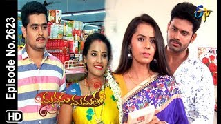Manasu Mamata | 17th June 2019 | Full Episode No 2623 | ETV Telugu