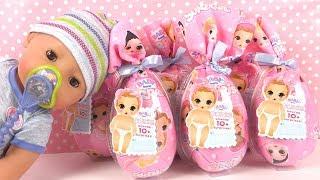 Baby Born Surprise Babies Jouets Surprises
