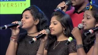 Yem Pillado Song | Vandemataram Srinivas Performance | Super Masti | Srikakulam | 19th February 2017