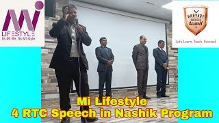 Mi Lifestyle's 4 RTC's Speech in Nashik Program (Marathi).