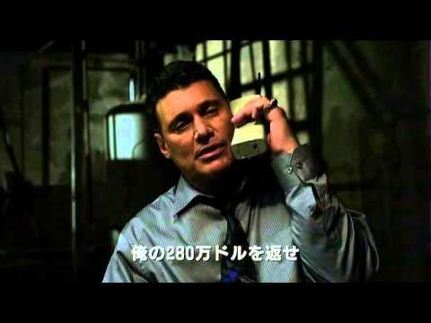 ギャング・イン・LA(字幕版)(プレビュー)