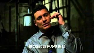 ギャング・イン・LA シーズン1 第10話