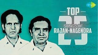 Top 25 Songs of Rajan-Nagendra | One Stop Jukebox | P.B. Sreenivas, Vani Jairam | Kannada | HD Songs