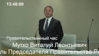 Валерий Газзаев жестко осадил Виталия Мутко