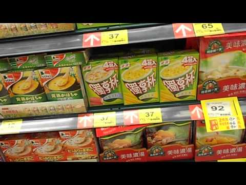 Products in a Supermarket in Taiwan