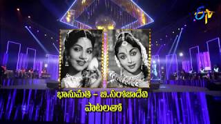 Swarabhishekam  Actress Bhanumathi & B.Saroja Devi Special Songs   Latest Promo   28th April 2019