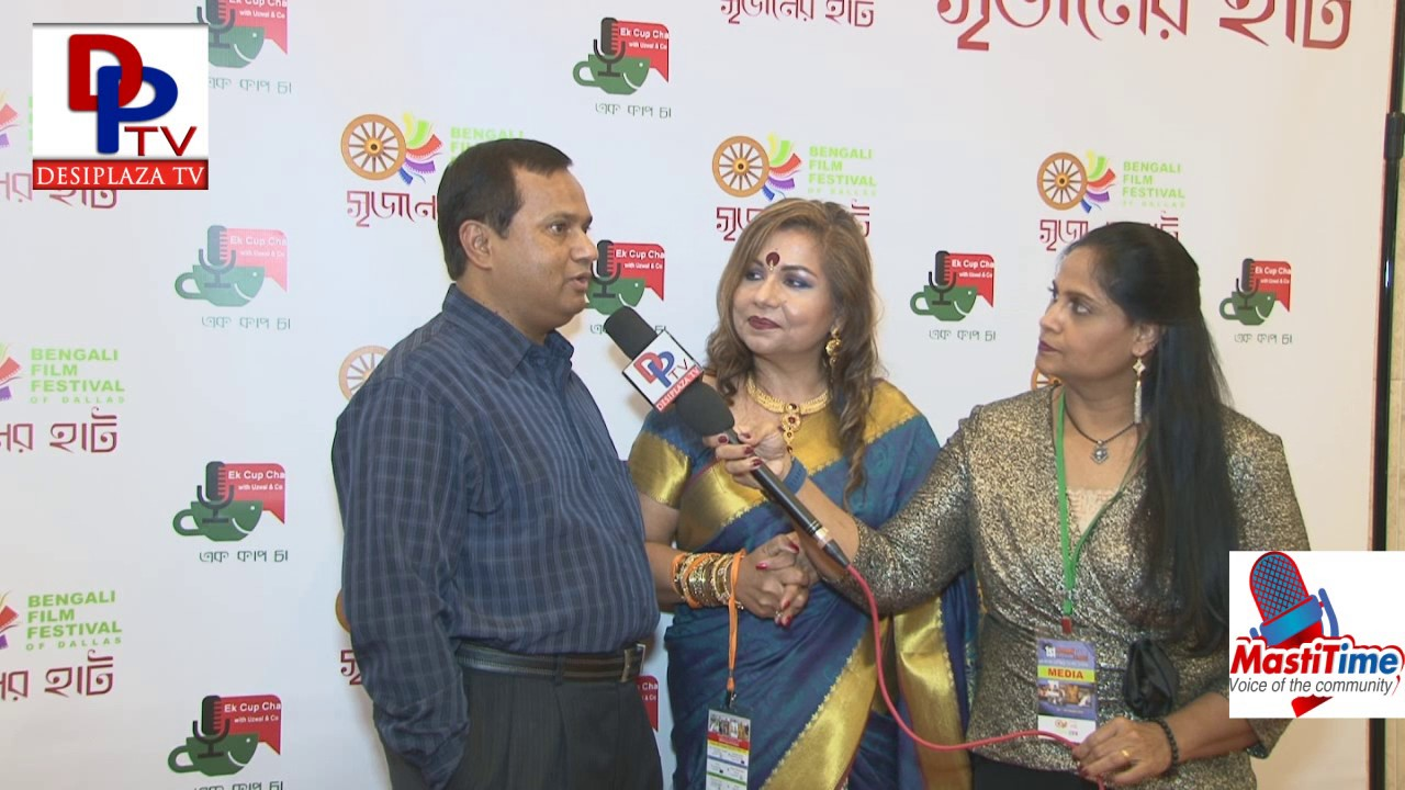 """We are very happy to make this for the first time in Dallas"" - Member of the Bengali Film Festival"