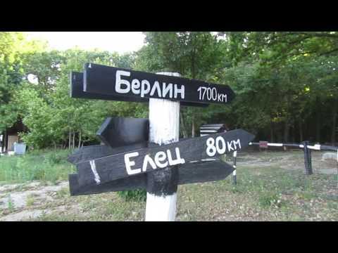 Памятник Великой Отечественной войны «Широкий лес»/Great patriotic war monument