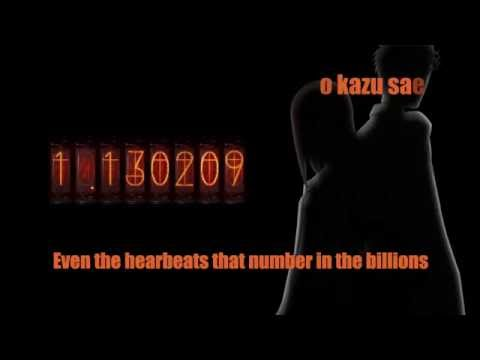 Ito Kanako - Hacking to the Gate w/ Lyrics ~ Steins;Gate OP
