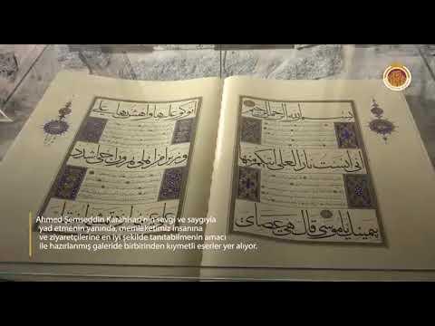 Türk İslam Sanatları Galerisi sizleri bekliyor