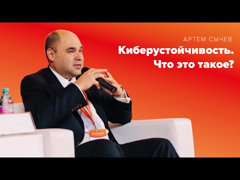 Уралприватбанк - банк приватизации и инвестиций