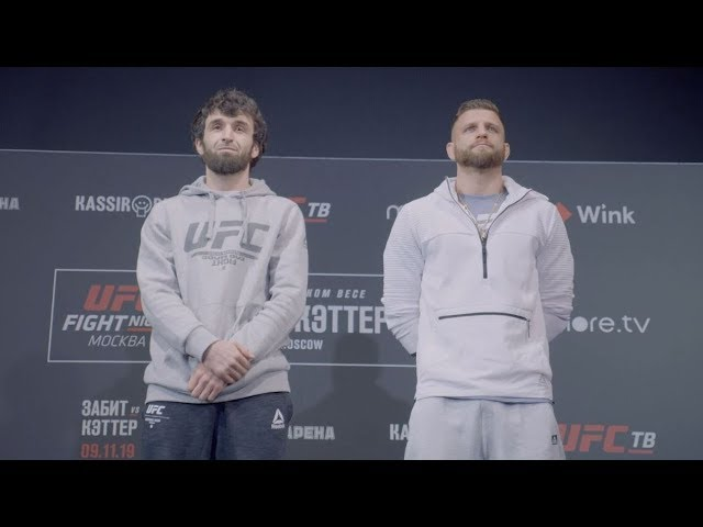 UFC Moscow: Media Day Faceoffs