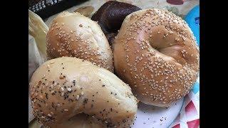 New York Bagels   Long Island Bagel Cafe