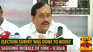 "Election Survey was done to boost Sagging Morale of DMK"" – H.Raja spl tamil video news 30-08-2015"