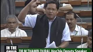 Shri Conrad K. Sangma's maiden speech in the Parliament (Full Version)
