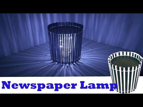 Make a newspaper night table lamp easy tutorial | LED lamp | cardboard lamp | paper lamp craft