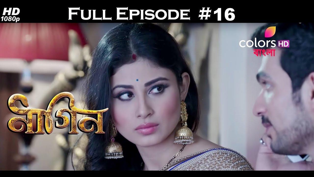 Colors bangla naagin full episode download | Colors Bangla