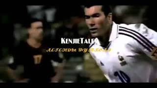 KenjieTales: Легенды Футбола