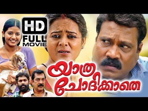New Malayalam Movie 2016 Yathra Chodhikkathe | Kalabhavan Mani | Latest Release 2016