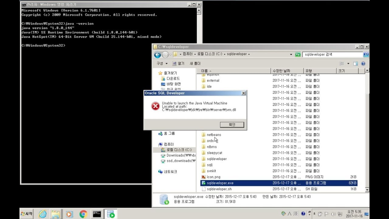 download java virtual machine for windows 8 64 bit