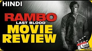 RAMBO: LAST BLOOD - Movie Review [Explained In Hindi]
