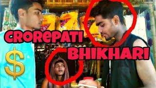 Crorepati Bhikhari ।।funny video ।।Colours Of Assam Boys