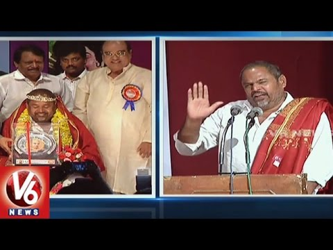 R Narayana Murthy Felicitated With Akkineni Award | Narayana Murthy Speech | Hyderabad | V6 News