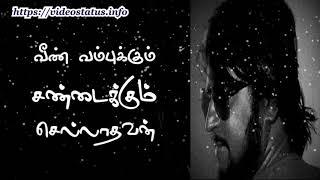 நான் பொல்லாதவன் - Naan Pollathavan - Tamil Whatsapp Status Video Song Download