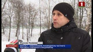 Бизнесмен из Чашникского района активно благоустраивает свою малую родину. Панорама