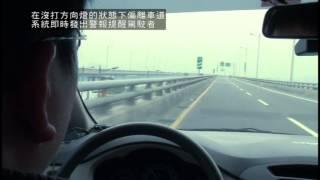 車道偏移警示系統