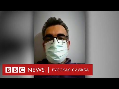 Как в Иране от коронавируса умирают молодые врачи