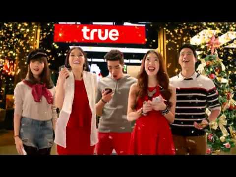 โฆษณา เจมส์ มาร์และทรูมูฟ เอช ขอมอบของขวัญให้คนไทยทุกคน