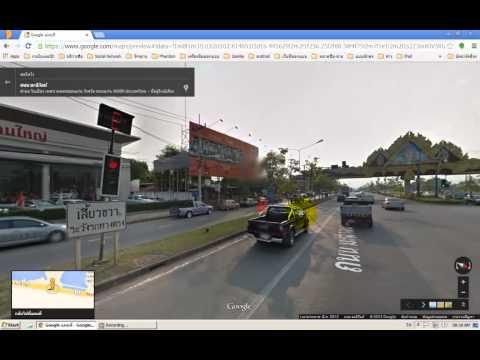 การใช้งาน google map