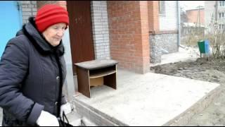 Входная группа может обрушиться на жителей многоэтажки в Бердске(, 2014-10-24T07:04:02.000Z)