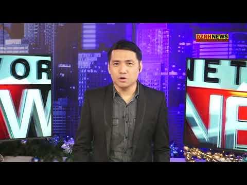 MBC Network News - November 24, 2017