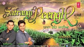 Harbhajan Mann New Song Vanjaara || Satrangi Peengh 2