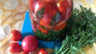 СОЛЕНЫЕ ПОМИДОРЫ С МОРКОВНОЙ БОТВОЙ заготовки на зиму для салатов