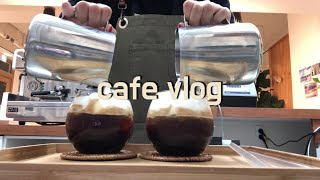 ENG) CAFE VLOG | 3년차 개인카페 사장 음…