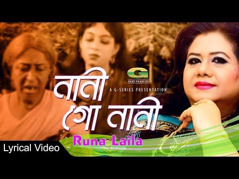 Evergreen Bangla Song   Nani Go Nani   By  Runa Laila   Official Lyrical Video