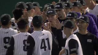 GCU Baseball vs Wichita State Highlights 2-15-19