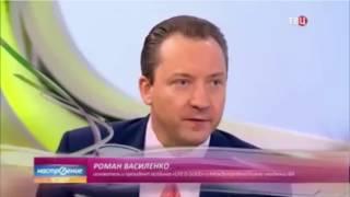 Почему вступление в ЖК #BestWay выгоднее ипотеки? Роман Василенко для телеканала ТВЦ thumbnail