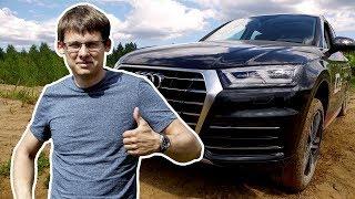 видео Отзывы владельцев Audi Q5 (Ауди Q5)