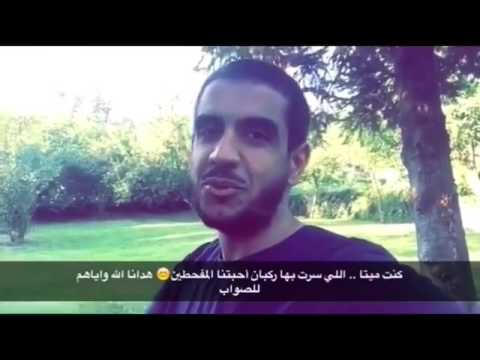 Abu Ali Kuntu Maitan