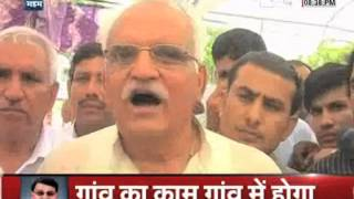 ANAND SINGH DANGI - MLA of Meham, Rohtak,latest news 2014