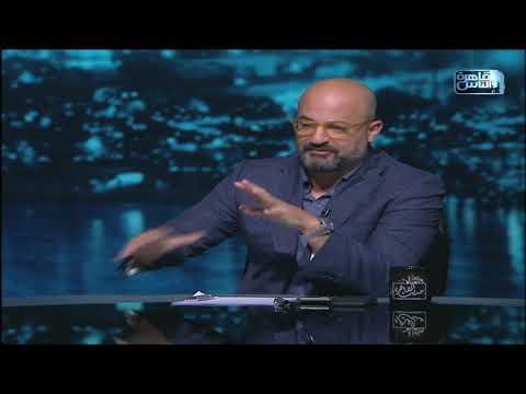 """صورة فيديو : """"في كورونا في كوكب الأرض ومصر في سكة تانية"""" .. تعليق كوميدي من الإعلامي اللبناني نديم قطيش"""
