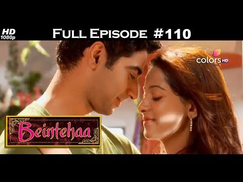 Beintehaa - Full Episode 110 - With English Subtitles