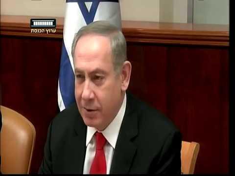 ערוץ הכנסת - נתניהו ייפגש עם תרזה מיי: התייצבות משותפת נגד התוקפנות האיראנית 5.2.17