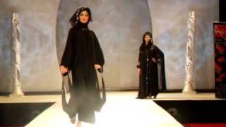 Hijab Centre Blackburn