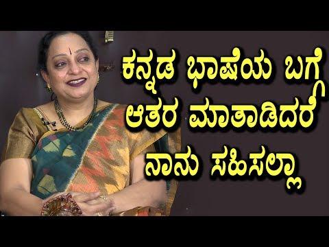 Legendary singer Manjula Gururaj Interview by Rapid Rashmi | kannada Singer | Rapid Rashmi Kannada