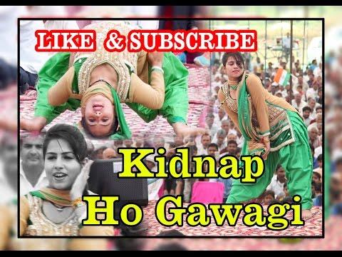 Kidnap Ho Jawegi Dance Sherya Chowdhury  Ragni Program -2017